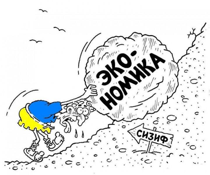 СМИ: Министр экономики Украины Павел Шеремета подал в отставку