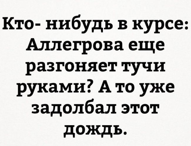 Фееричная подборка юмора из соц.сетей. Всем отличных выходных!!!
