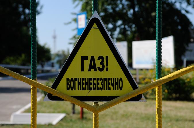 Украина будет отчитываться о газе ежедневно