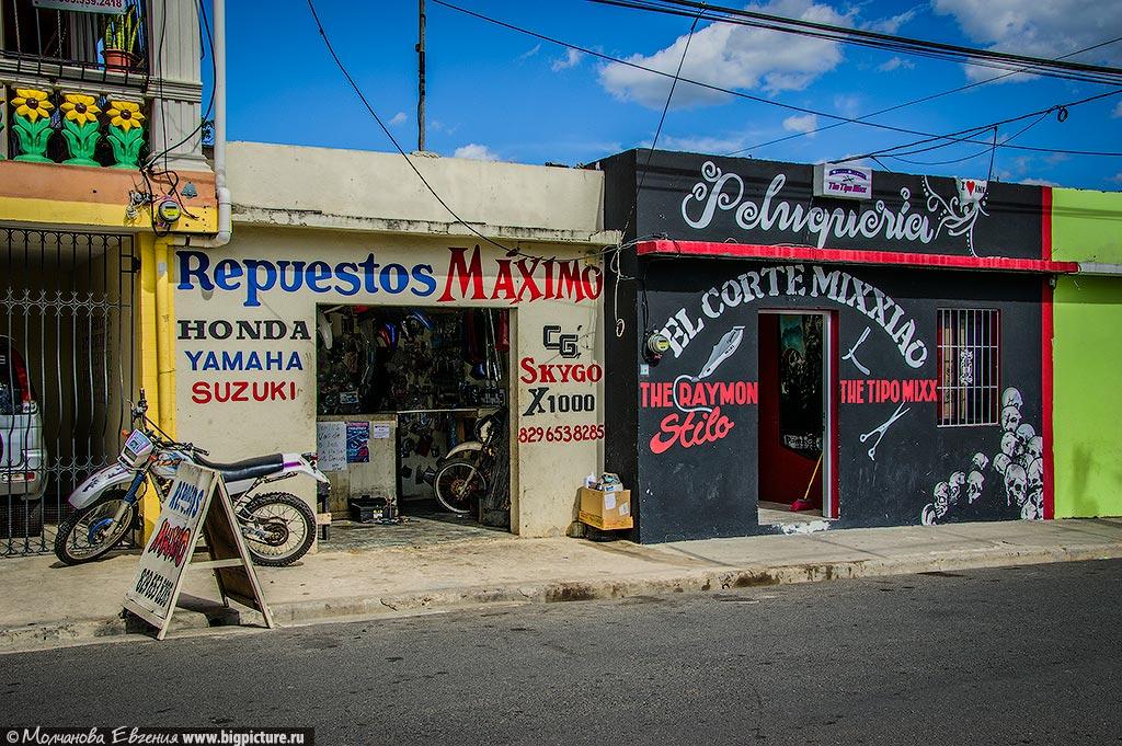 facts 59 75 фактов про Доминиканскую Республику
