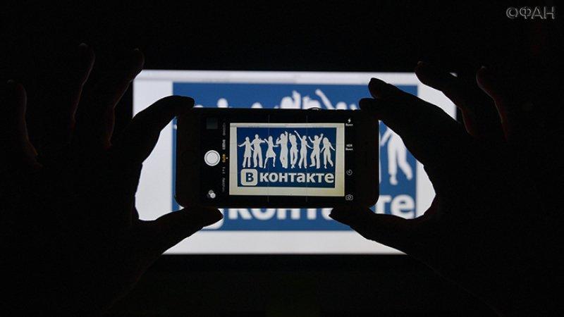 Киев не считает блокировку «ВКонтакте» и «Одноклассников» ограничением свободы слова