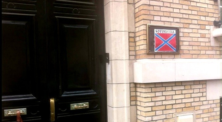 Жители Парижа заклеили табличку украинского посольства флагом Новороссии