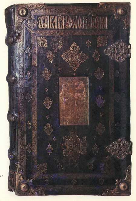 Каким образом Ветхий Завет попал под одну обложку с Новым Заветом?