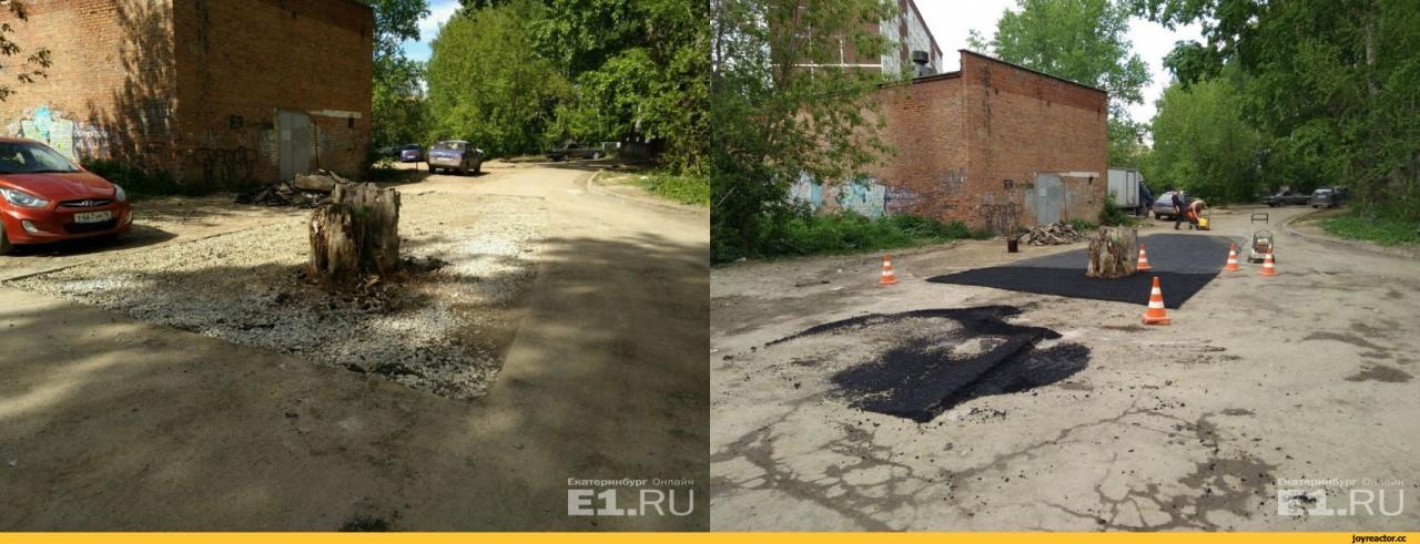 В Екатеринбурге долгое время посреди проезжей части торчал пень и местные автомобилисты очень обрадовались, когда начались дорожные работы.  Как несложно догадаться, пень просто закатали в новый асфальт