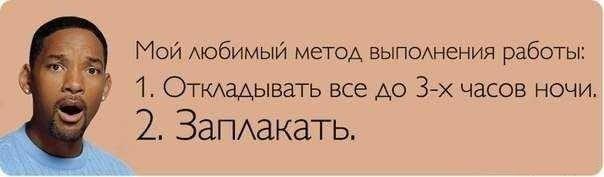 раз и два)