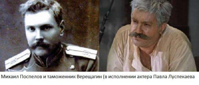 """По мотивам """"Белого солнца пустыни"""", или немного о настоящих героях России"""
