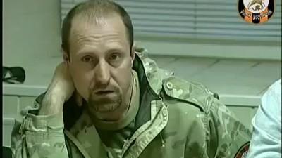 Посольство США в России сделало ставку на Александра Ходаковского