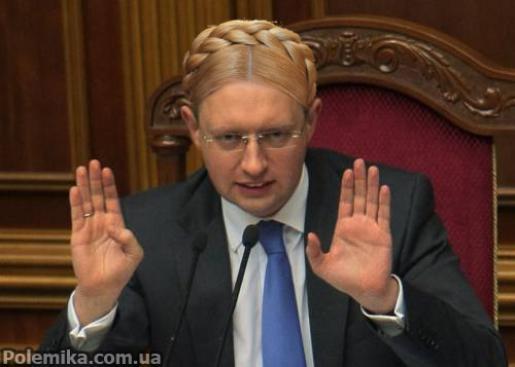 Арсений Яценюк выступил с обращением к Владимиру Путину