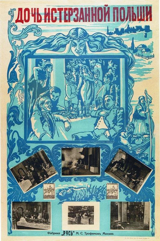 10 монументальных вех в истории кино