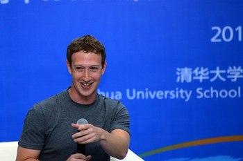 Основатель Facebook Марк Цукерберг попал под следствие