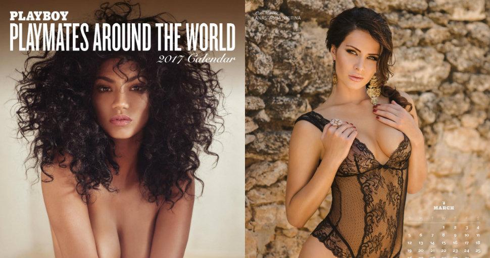 С миру по нитке: календарь Playboy на 2017 год