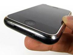 Apple запатентовала систему электронных билетов