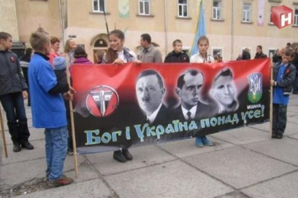 Бандеровская Украина-это уже близко