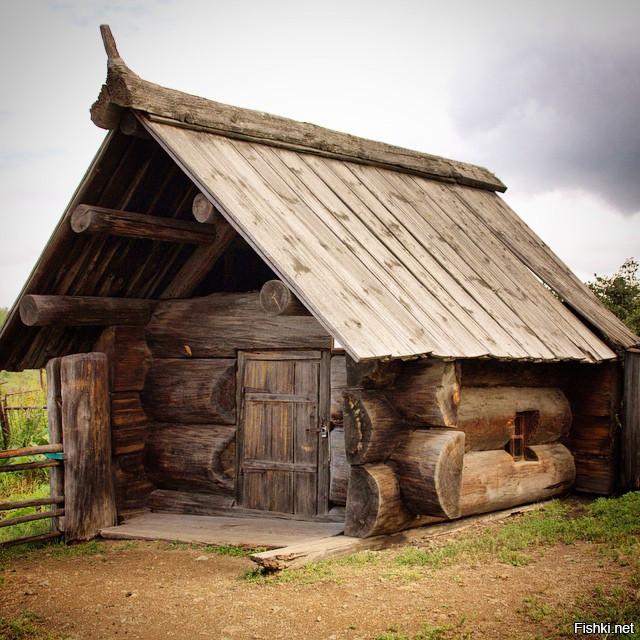 Постройки славян ... изделиям по 150 - 200 лет