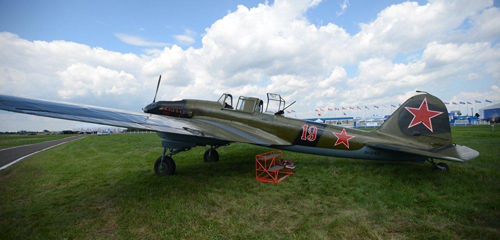 Самолет ИЛ-2 (1942 г.)