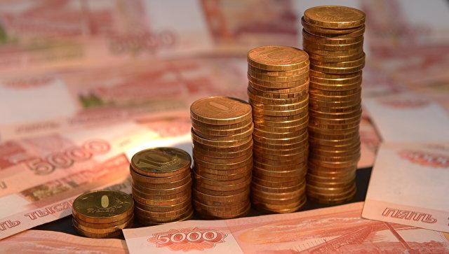 Россияне держат в офшорах 75% национального богатства