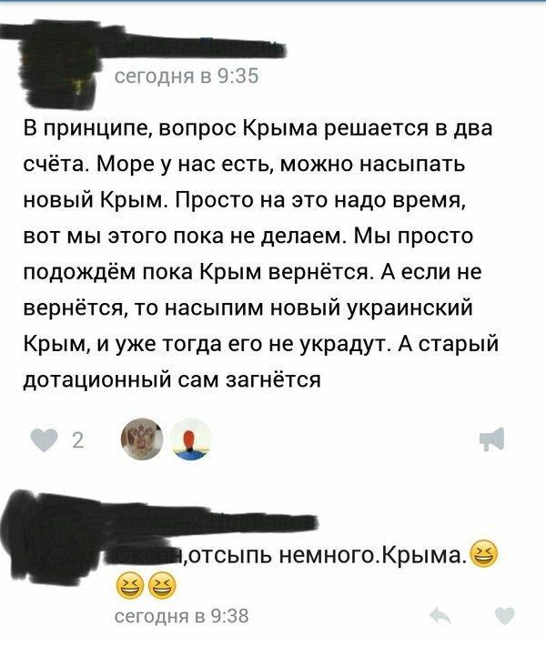 http://mtdata.ru/u9/photo4100/20151366016-0/original.jpg