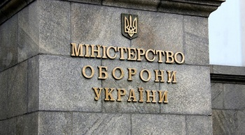 Украина прокомментировала сведения о причастности к атаке дронов в Сирии
