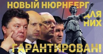 Запад «простился» с Петром Порошенко