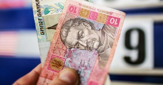 Московская валютная биржа прекращает торговать украинской гривной