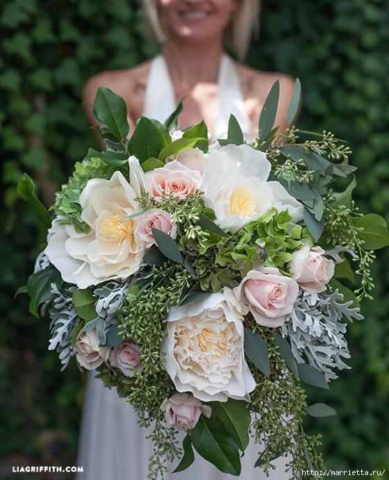 Свадебный букет из свежих листьев и цветов из гофрированной бумаги (5) (560x691, 347Kb)
