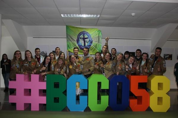 Лучшая молодежь Юга соберется на слете в Севастополе