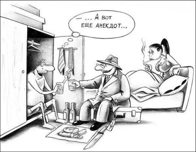 Карикатурки задорной подборочкой. Всем отличного настроения!