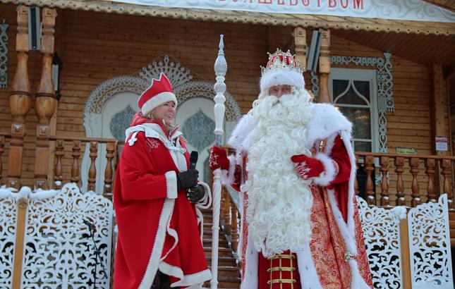 Дедульки детям: Дед Мороз заявил о желании выпустить собственную криптовалюту