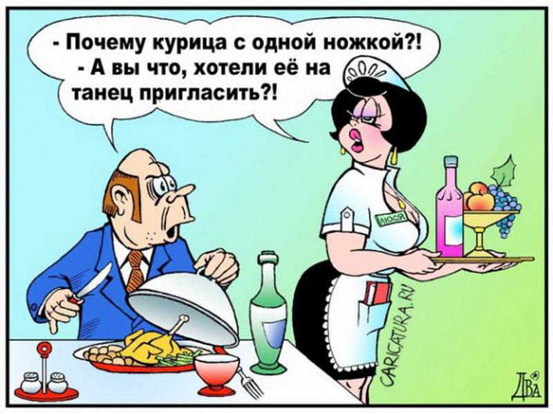 Есть женщины, с которыми хочется выпить... Улыбнемся))