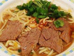 Суп из говядины - насыщенный мясной вкус