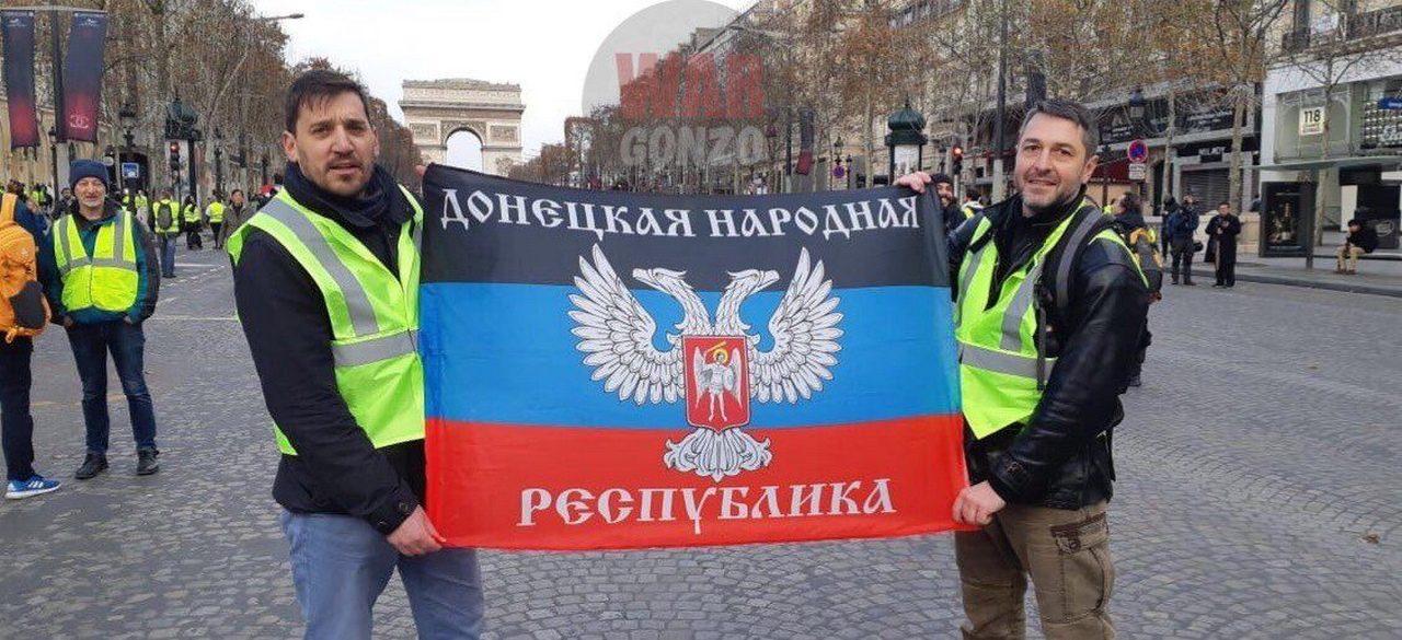 Юлия Витязева: Флаг ДНР шатает Европу