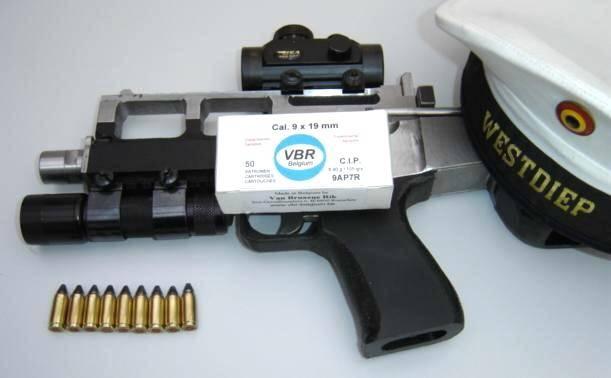 Пистолеты-пулемёты компании …