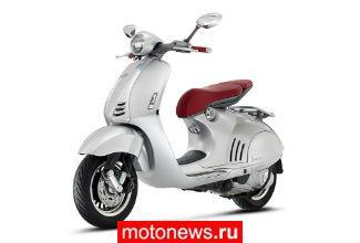 Vespa выпускает скутер 946 в версии Bellissima