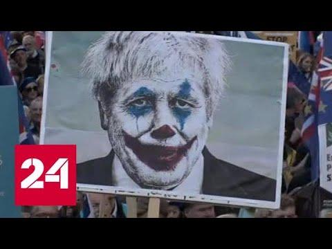 Brexit: Лондон запустил план Yellowhammer
