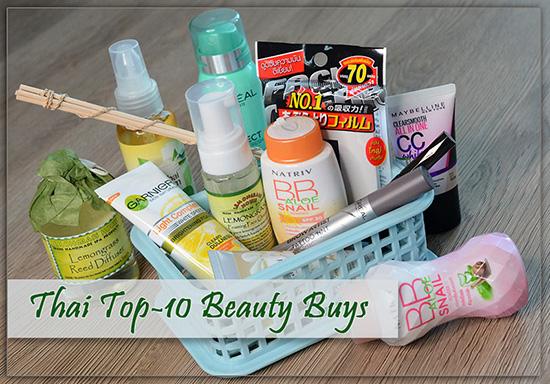 10 типов косметических средств, которые стоит купить в Таиланде