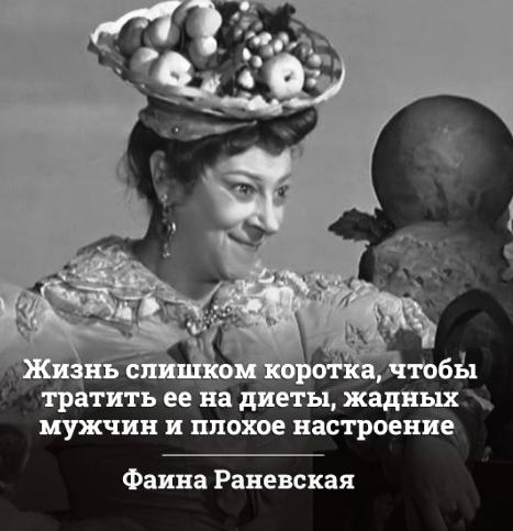 Преимущества бальзаковского возраста в цитатах знаменитых женщин