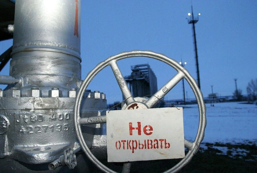 """Украина опять недовольна: """"новый контракт по транзиту газа оказался с подвохом""""."""