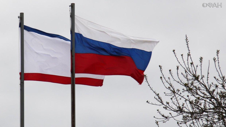 Представительство Крыма появится в Евросоюзе