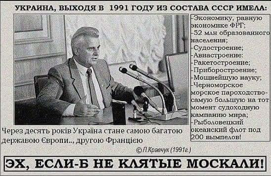 Почему нам, жителям России, …