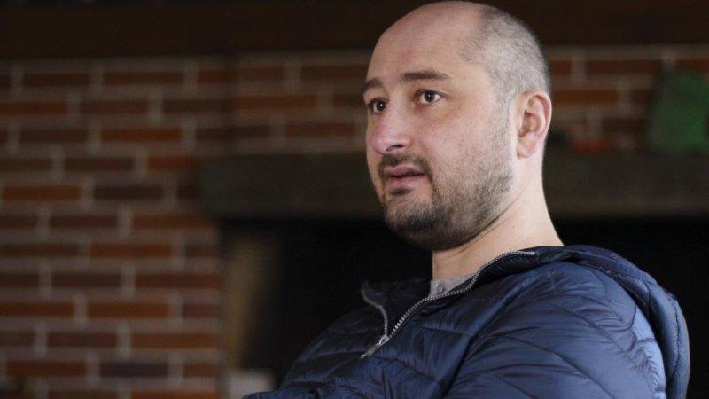 «Второе место на конкурсе неудачников»: Александр Роджерс высказался об Аркадии Бабченко