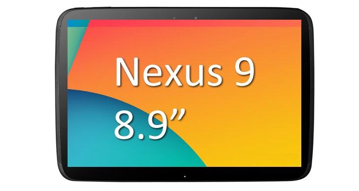 Nexus 9 В Сеть утекли данные о Nexus 9