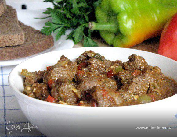 И снова блюдо кавказской кухни! Чашушули