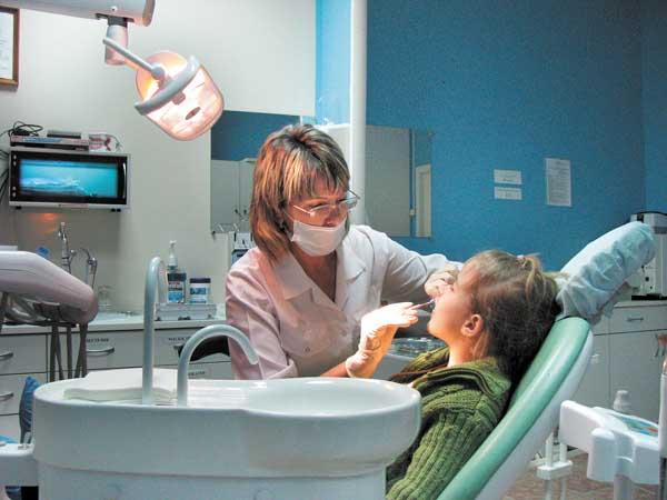 Какую анестезию нам делают?