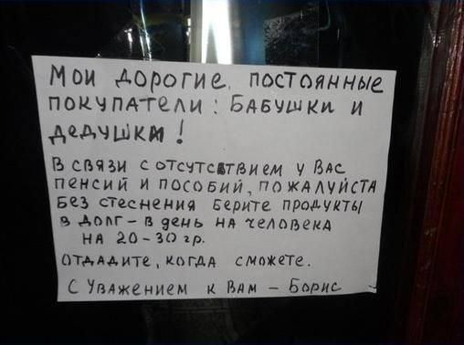 Это Донецк, детка!