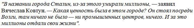 Стриженова отобрала микрофон у Ковтуна в прямом эфире из-за слов о бесполезности Сталинградской битвы.