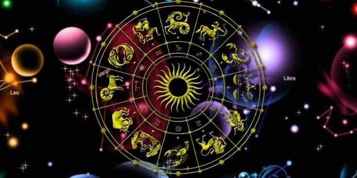 Ваш гороскоп на сегодня, 26 января 2017