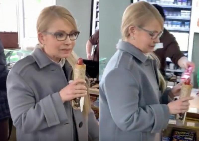Тимошенко не отважилась попробовать народную еду