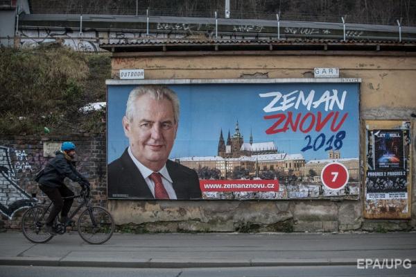 ВЧехии проходят президентские выборы