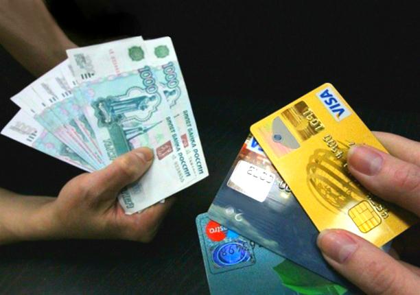 Доставка виза карта платиновая Севастополь