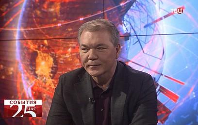Депутат Калашников об отношениях России и Запада